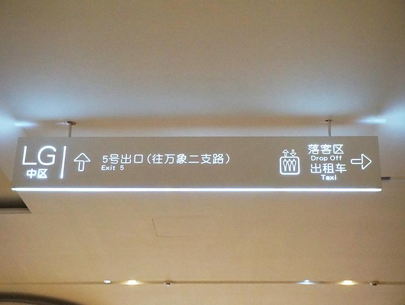 灯管标识 电路图